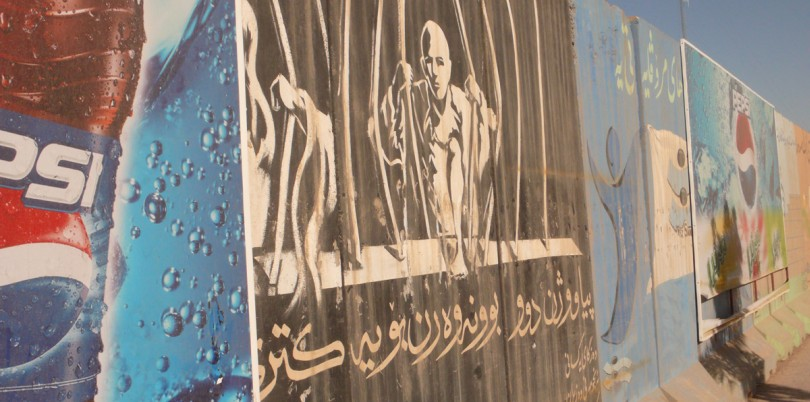 Advertising board in Iraq Pepsi and prison