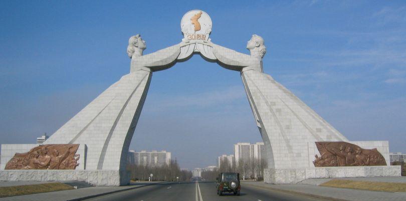 Reunification Arch, North Korea